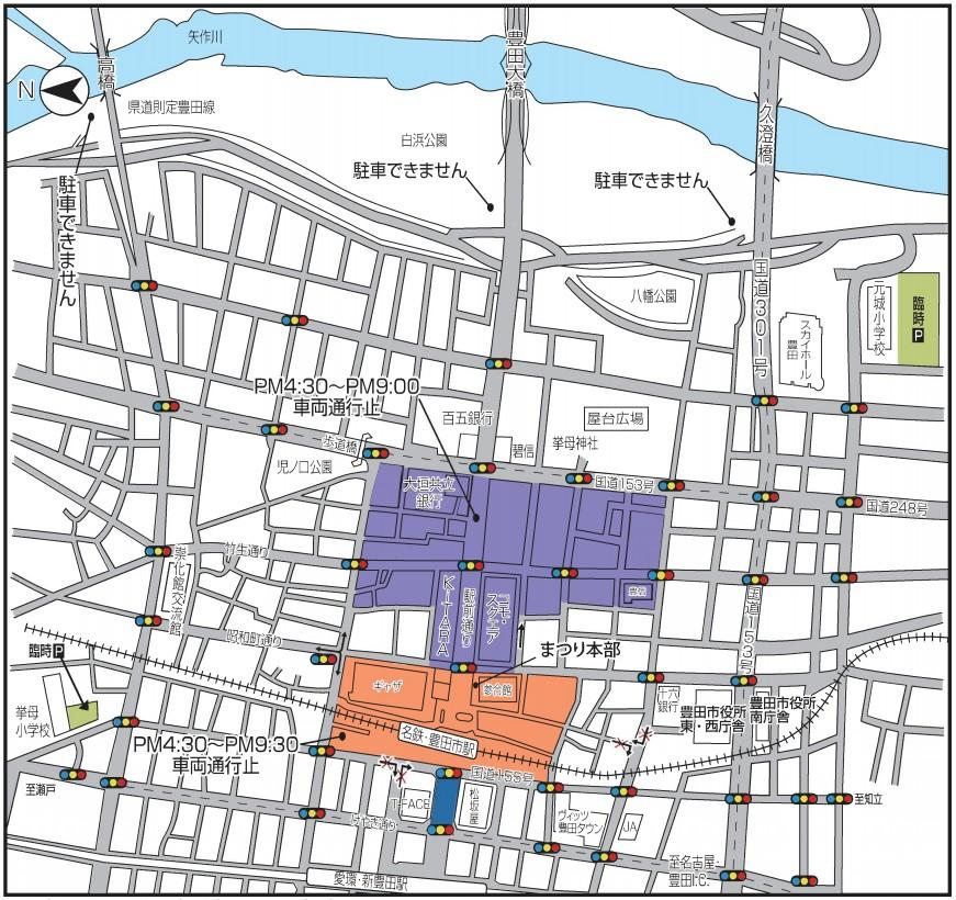 豊田おいでん祭り 交通規制 駐車場 マップ