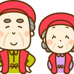 還暦祝いのメッセージ文例【義父母・上司・恩師・両親】英語の一言は?