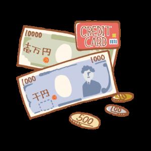 お金 日本円 クレジットカード
