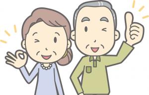 年配の夫婦 イラスト