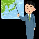 ラニーニャ現象とエルニーニョ現象の意味と違い。日本への影響は?