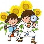 夏休み自由研究!小学生の理科実験。おすすめテーマはコレ!