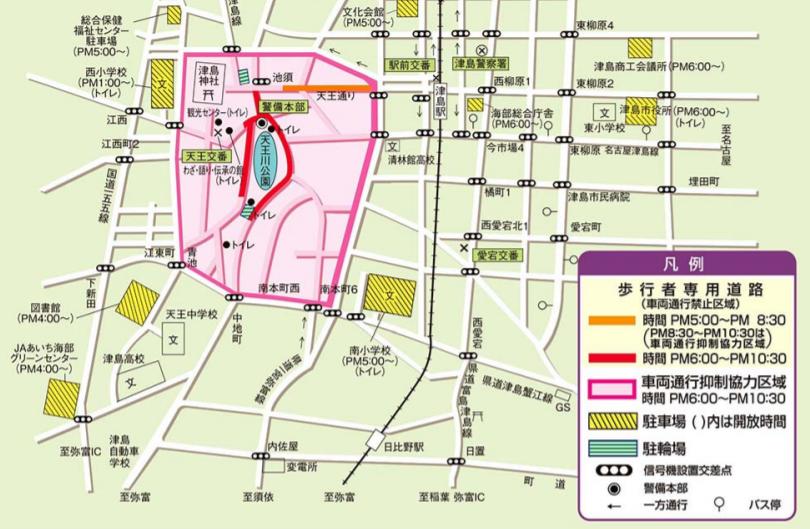 尾張津島天王祭 交通規制マップ