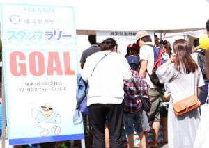 横浜開港祭 スタンプラリー