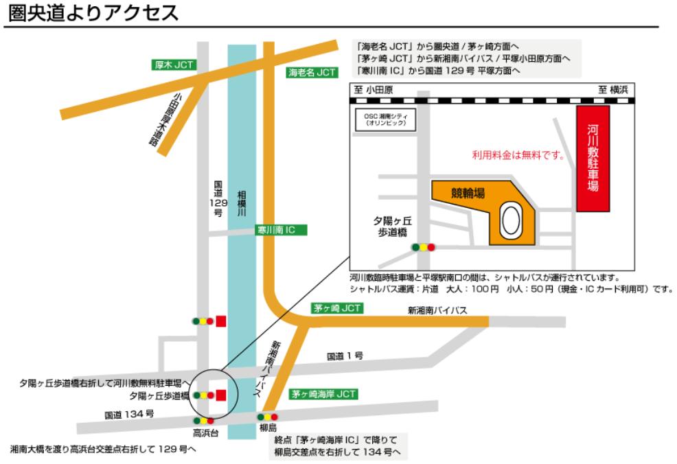 平塚七夕まつり 駐車場 地図