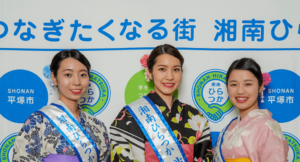 平塚七夕まつり 織り姫