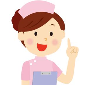 ポイントポーズをするカルテを持った看護師さん イラスト