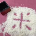 米寿のお祝いは何歳?意味や色は?メッセージと贈り物。