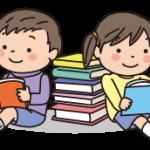 読書感想文の書き方【小学生編(低学年・高学年)】おすすめ本は?