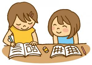 子供 宿題