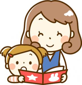 読書 母親 子供