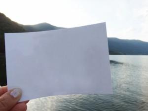 湖と山 手紙