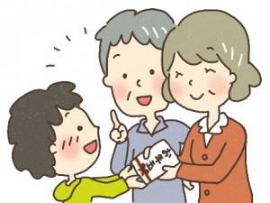 子供にお年玉をあげる親戚の夫婦 イラスト