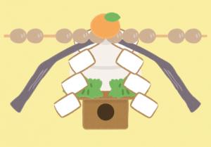 鏡餅 橙 干し柿