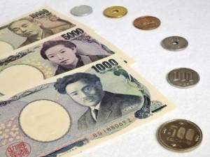 お金 お札 硬貨