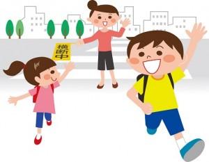 子供 道路 横断
