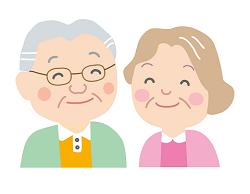 介護施設 老人ホーム