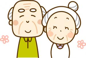 百寿 祖父 祖母