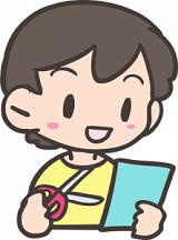 折り紙を切る男の子 イラスト