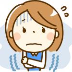 冷房病の症状と対策。頭痛、腹痛の対処法。クーラー病の原因。