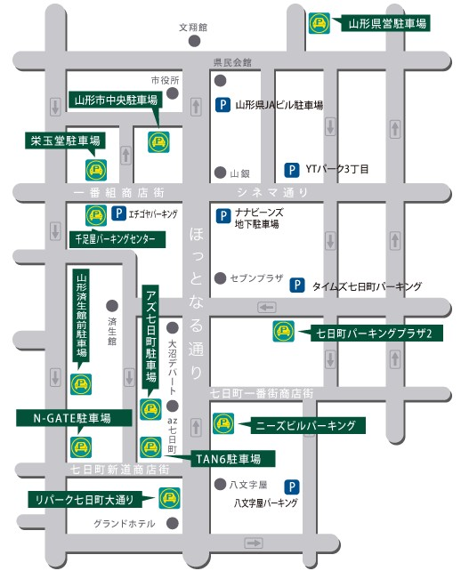 日本一の芋煮会フェスティバル 駐車場 七日町 マップ
