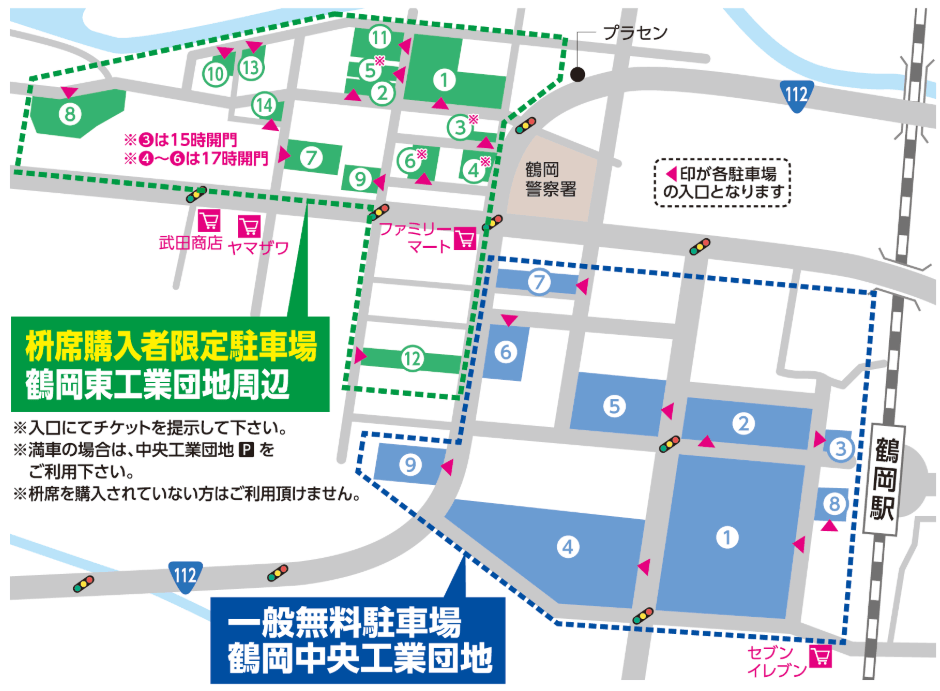 赤川花火大会 駐車場 地図