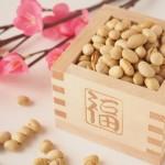 北海道で節分の豆まきに落花生やチョコをまく理由は?