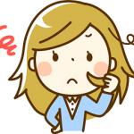 静電気で髪の毛が逆立つ!ぺったんこ!原因と対策。除去するには?