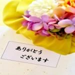 結婚式の引き出物相場(親族・上司・友人)は?のしの書き方は?
