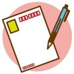 年賀状の一言。親戚への例文。結婚、出産の報告メッセージは?