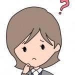果報は寝て待ての意味。類義語や反対語。英語で言うと?