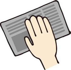 新聞紙 手