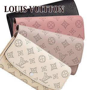 LOUIS VUITTON 長財布