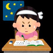 勉強中 女の子 徹夜