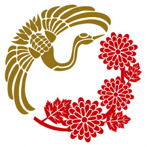 鶴 菊 還暦イメージ