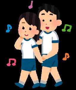 学生 男女 ダンス