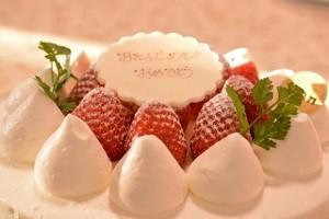いちごケーキ 誕生日 おめでとう