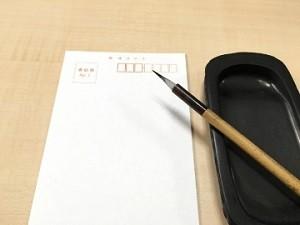 封筒 筆 炭