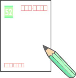 はがき 鉛筆