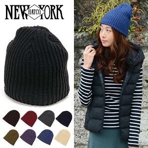 NEWYORK HAT 老舗帽子ブランド