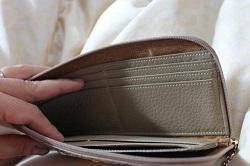 薄い 長財布