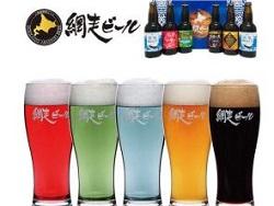 網走ビール 人気