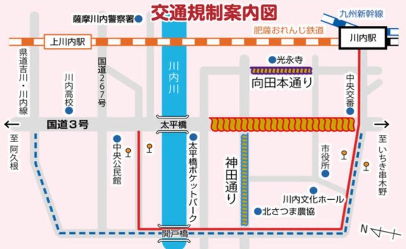 川内大綱引 交通規制 地図