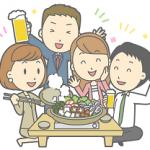 新年会で盛り上がるおすすめの簡単余興集【お笑い・ダンス】