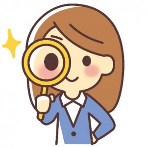 虫眼鏡で観る女性 イラスト