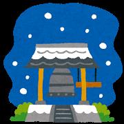 除夜の鐘 雪