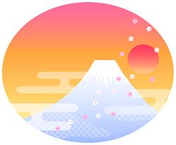 富士山 新年