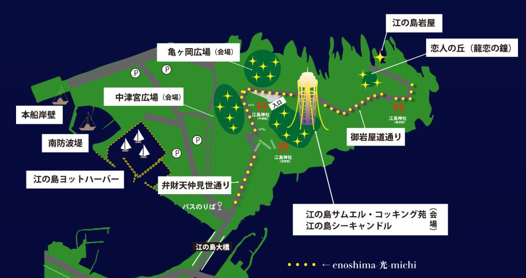 江の島 光道 地図