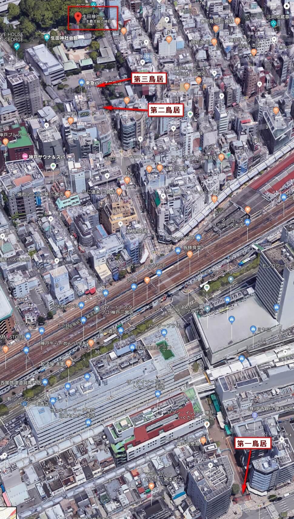 生田神社 第一鳥居 第二鳥居 第三鳥居 地図