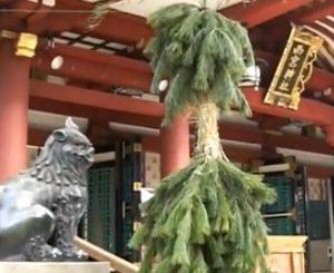 逆さ門松 西宮神社